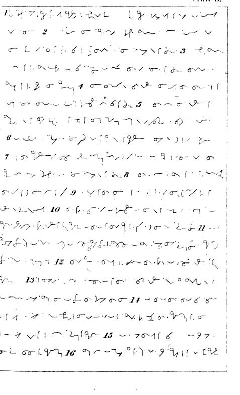 [subsumed][subsumed][ocr errors][ocr errors][ocr errors][ocr errors][ocr errors][ocr errors][ocr errors]
