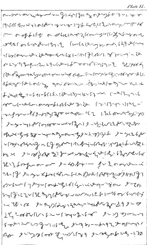 [ocr errors][subsumed][subsumed][ocr errors][ocr errors][merged small][ocr errors][ocr errors][ocr errors][ocr errors]