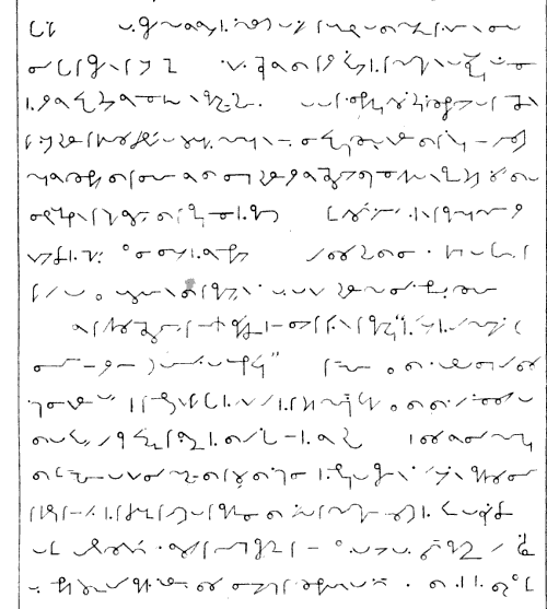 [ocr errors][ocr errors][subsumed][merged small]