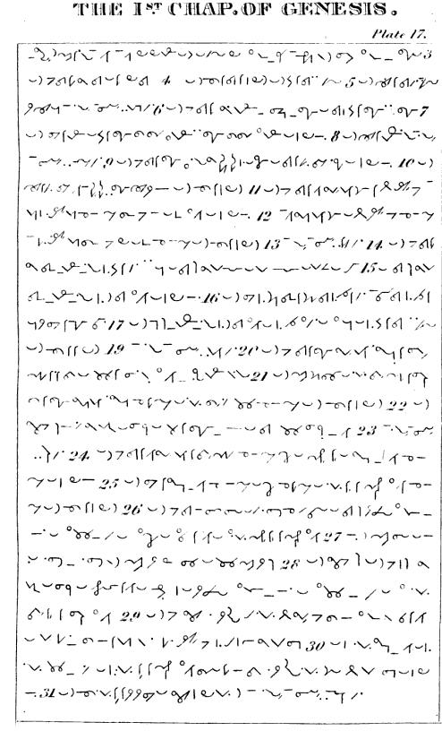 [subsumed][subsumed][ocr errors][subsumed][ocr errors][ocr errors][ocr errors][ocr errors]