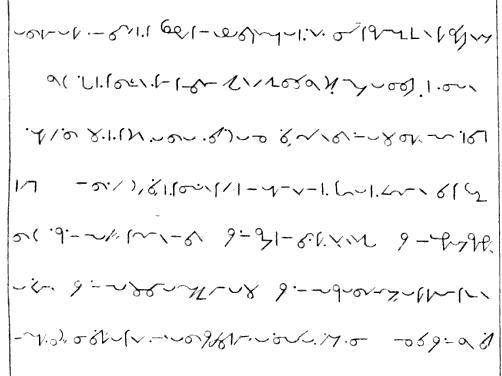 [ocr errors][ocr errors][ocr errors][merged small][ocr errors][merged small][merged small]